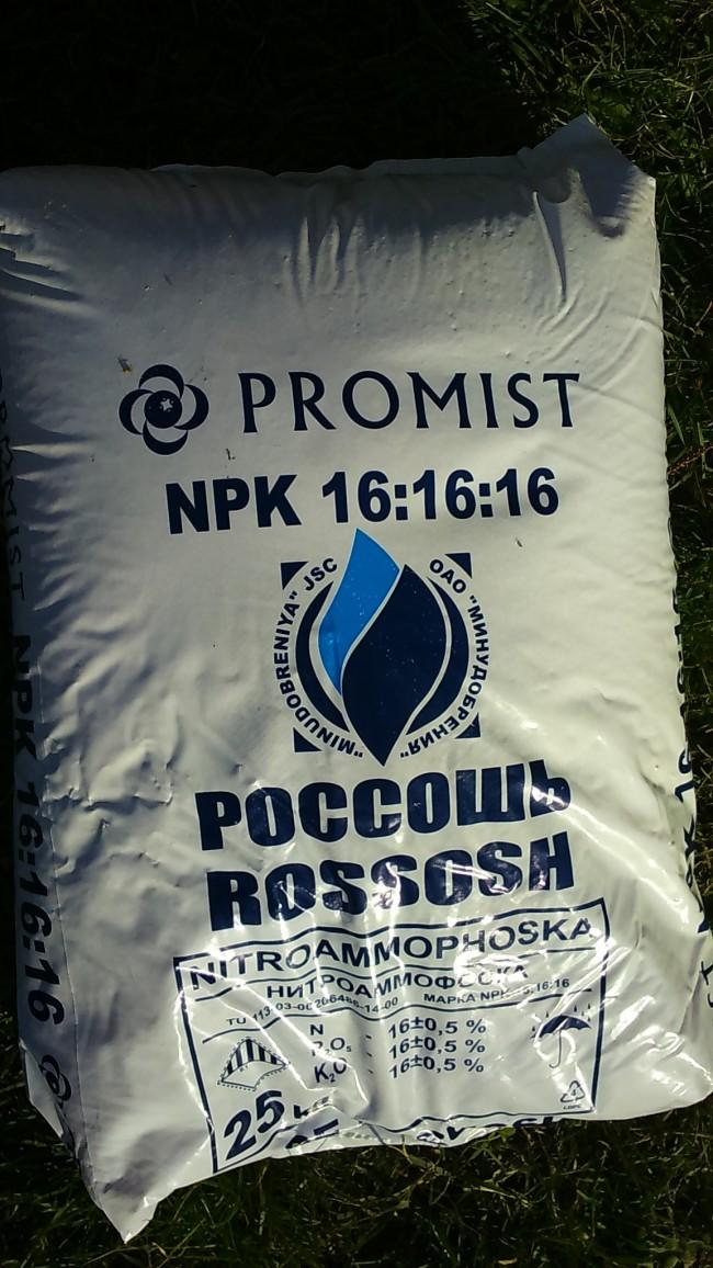 NPK 16-16-16 25/1 RUSKO